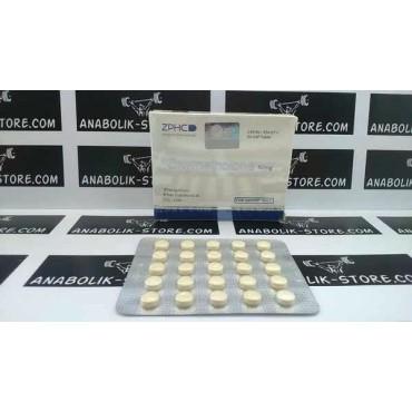 Оксиметолон Чжэнчжоу 50 мг - Oxymetholone Zhengzhou Pharmaceutical Co. Ltd