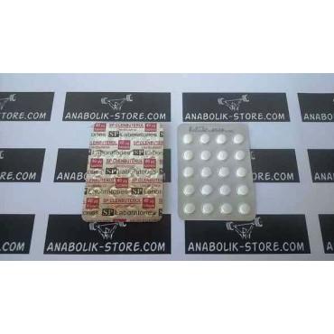 Кленбутерол СП Лабс 40 мкг - Clenbuterol SP Laboratories