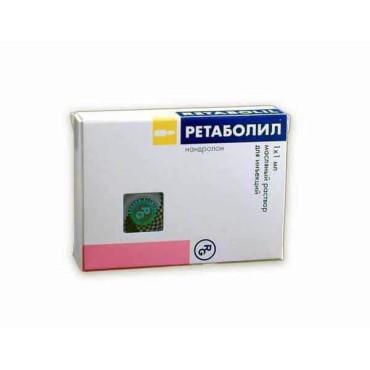 Ретаболил Гедеон Рихтер 1 мл - Retabolil Gedeon richter