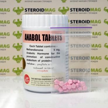 Анабол Бритиш Диспенсари 5 мг - Anabol British Dispensary