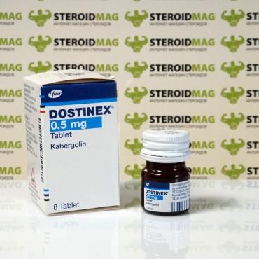 Достинекс Пфайзер Лабс 0,5 мг - Dostinex Pfizer Labs