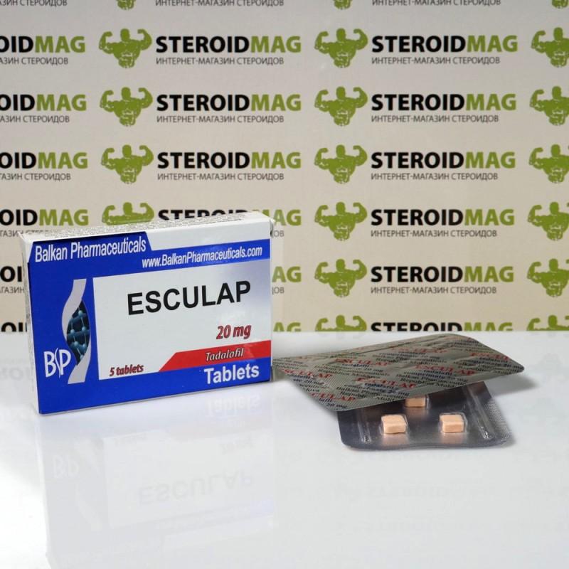 Ескулап Балкан 20 мг - Esculap Balkan Pharmaceuticals