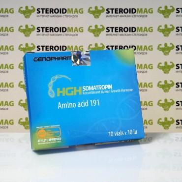 Соматропин Амино 191 Генофарм 10 МЕ - HGH Somatropin Amino acid 191 Genopharm