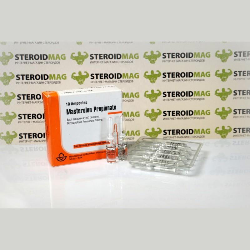Мастеролон Пропионат Абурайхан 1 мл - Masterolon Propionate Aburaihan Pharmaceutical