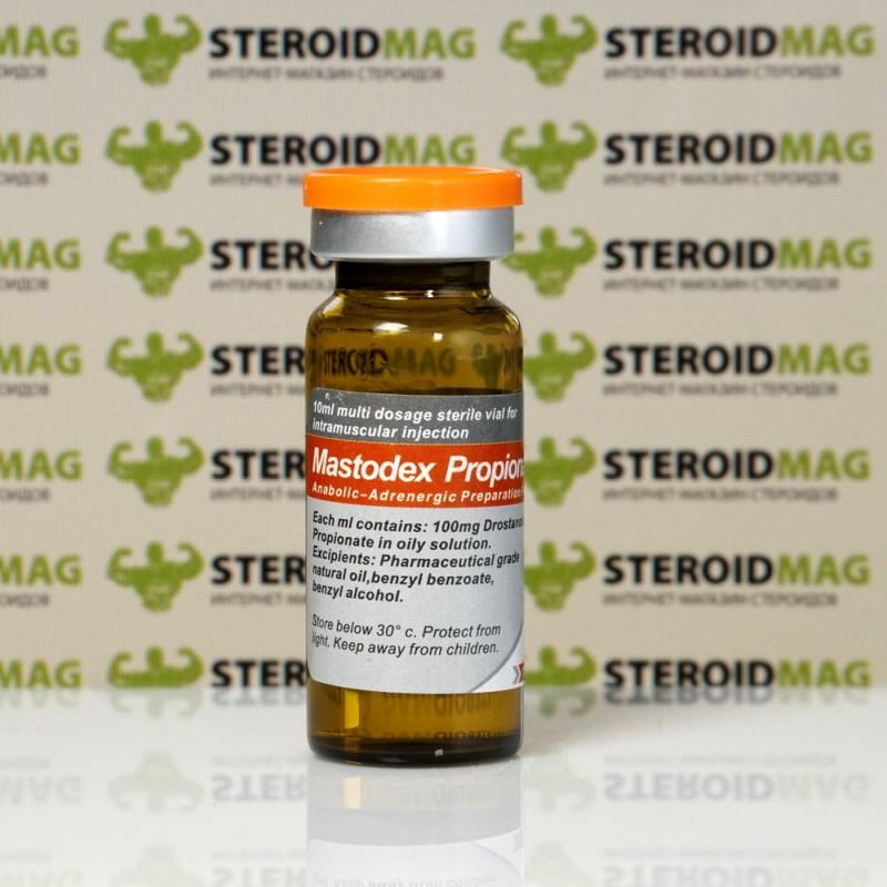 Мастодекс Пропионат Сайрокс 10 мл - Mastodex Propionate Sciroxx