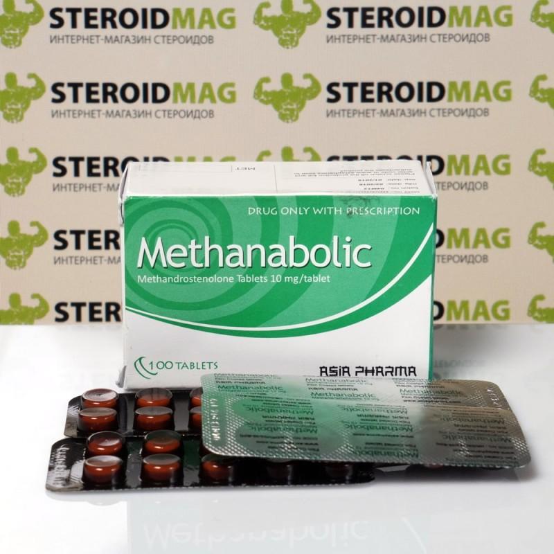 Метанаболик Азия Фарма 10 мг - Methanabolic Asia Pharma