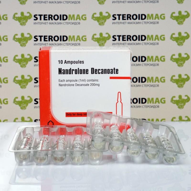 Нандролон Деканоат Абурайхан 1 мл - Nandrolone Decanoate Aburaihan Pharmaceutical