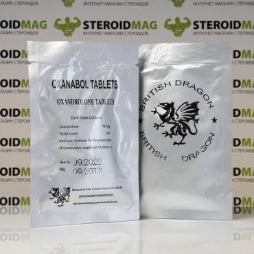 Оксанабол Бритиш Драгон 10 мг - Oxanabol British Dragon Pharmaceuticals