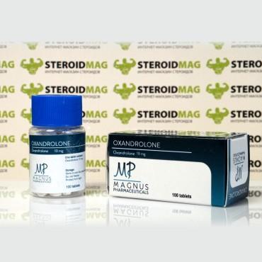 Оксандролон Магнус Фармасьютикалс 10 мг - Oxandrolone Magnus Pharmaceuticals