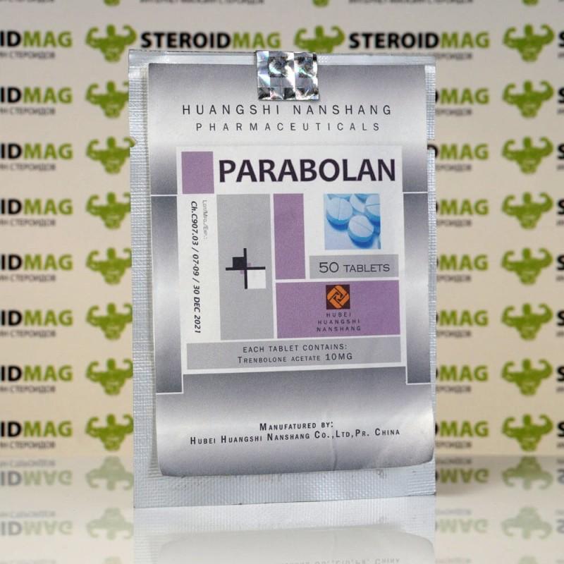 Параболан Хубэй 10 мг - Parabolan Hubei Huangshi Nanshang