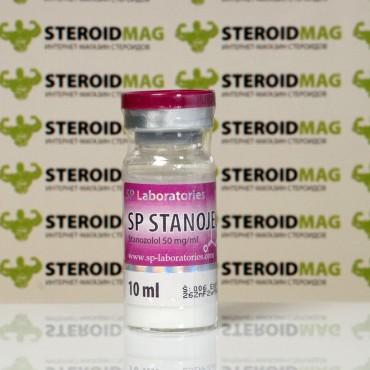 Станоджект СП Лабс 10 мл - Stanoject SP Laboratories