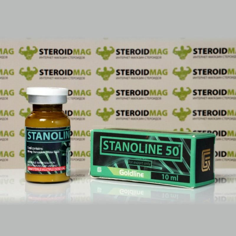 Станолайн Голд Лайн 10 мл - Stanoline Gold Line