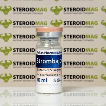 Стромбаджект Аква Балкан 50 мг - Strombaject aqua Balkan Pharmaceuticals