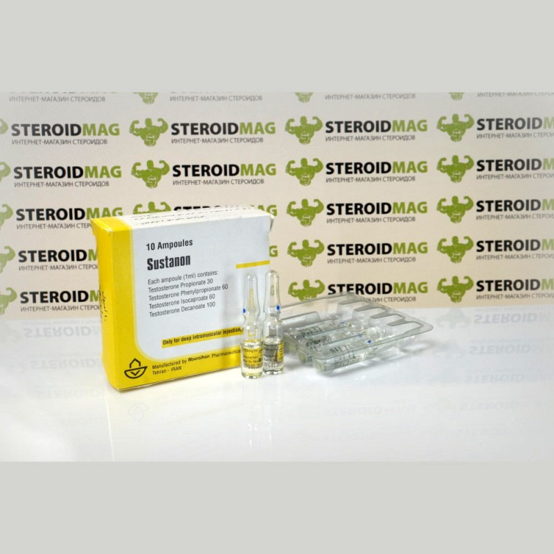 Сустанон Абурайхан 1 мл - Sustanon Aburaihan Pharmaceutical