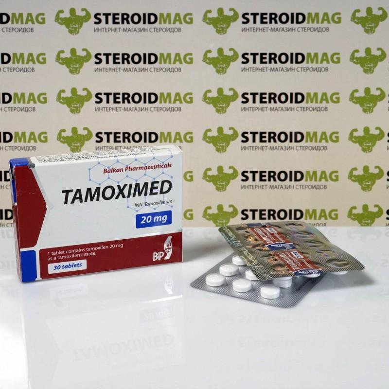 Тамоксимед Балкан 20 мг - Tamoximed Balkan Pharmaceuticals