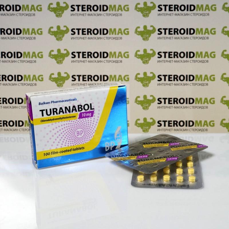 Туринабол Балкан 10 мг - Turanabol Balkan Pharmaceuticals