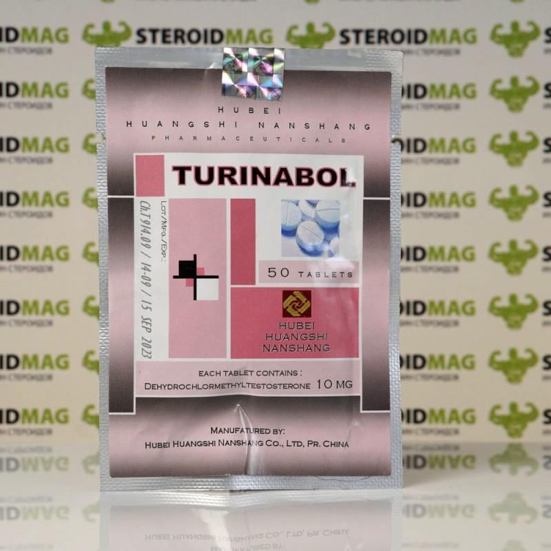 Туринабол Хубэй 10 мг - Turinabol Hubei Huangshi Nanshang