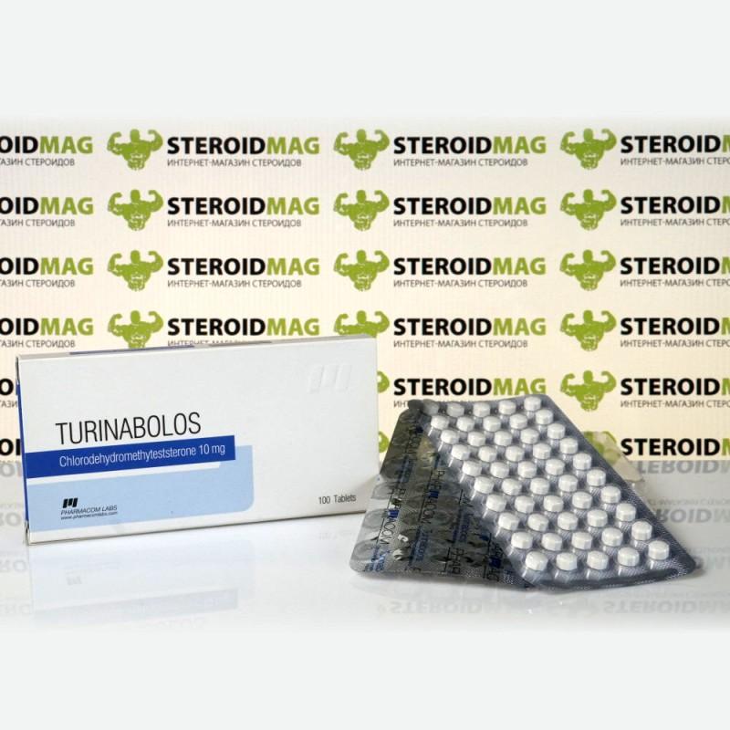 Туринаболос Фармаком Лабс 10 мг - Turinabolos Pharmacom Labs