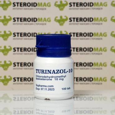 Туринабол Софарма 10 мг - Turinazol Sopharma